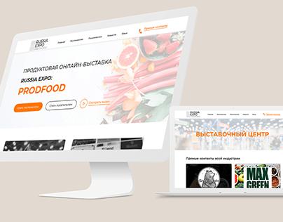 Сайт онлайн выставки