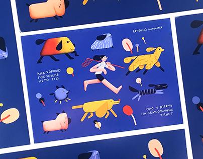 Sine Cura • Set of postcards