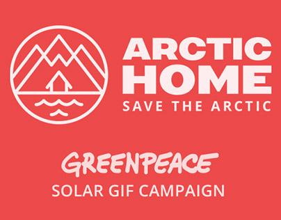 Greenpeace - Solar GIF Campaign