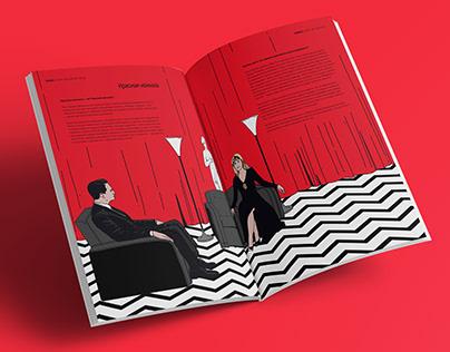 Ornament Magazine / Twin Peaks Edition