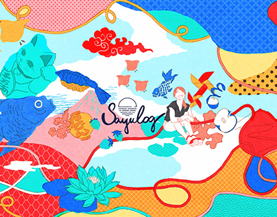 YouTube channel『 SAYULOG 』channel cover illustration