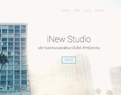 iNew Studio
