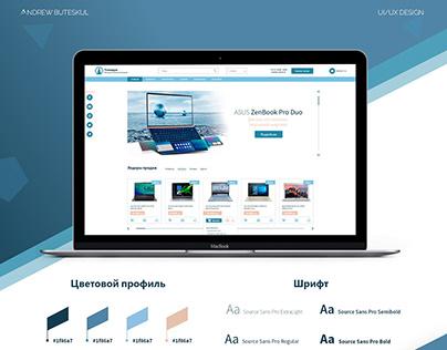 "Интернет-магазин ""Технорум"""