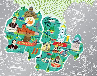 Scratch Map of Ukraine «Travel Map My Native Ukraine»