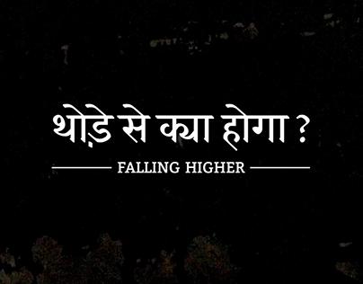Falling Higher | Summer Internship Documentary