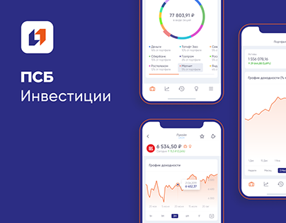 PSB Investments —Mobile Application and Web-Service