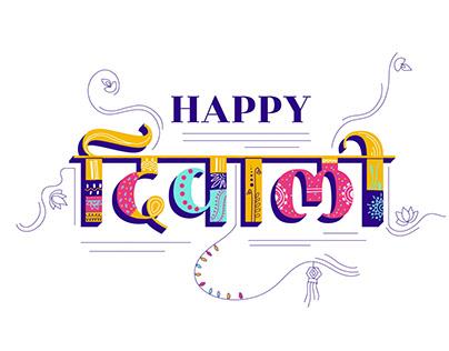 Diwali Greeting Typography