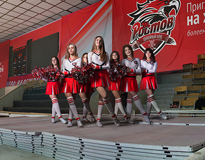 "Cheerleader team ""HCR Ladies"""