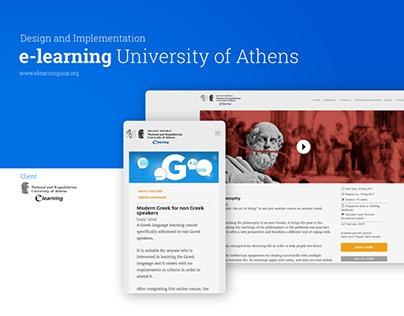 E-Learning University of Athens