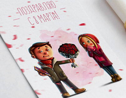 International Woman's Day greeting cards