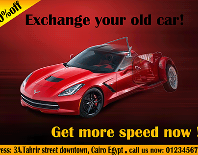 Exchange your old car