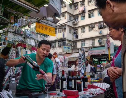 Discovering Sham Shui Po