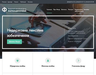 Відкритий пенсійний фонд «Фармацевтичний»