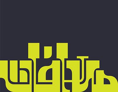 Masafat Typeface