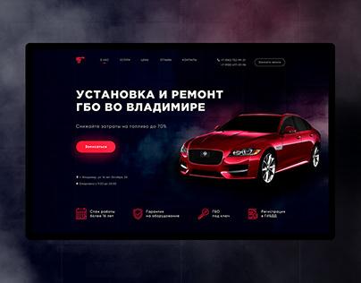 Web-site car service
