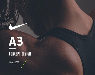Nike Y17