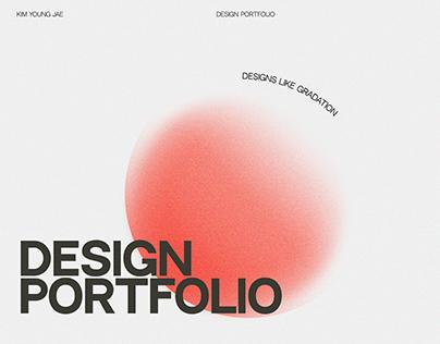 2021 포트폴리오 / 2021 portfolio