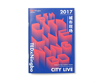 TEDxNingbo City Live
