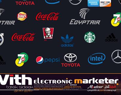 logo in the marketing plan