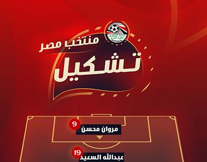 Football90.com | Sport Social Media V.4