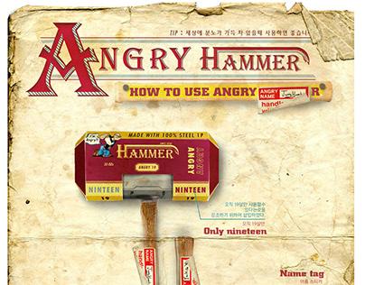 열 아홉에게 선물해주고 싶은 패키지디자인 hammer package design