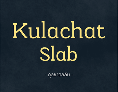 Kulachat Slab Font