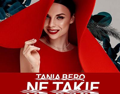 Tania BerQ - Не такие 2017