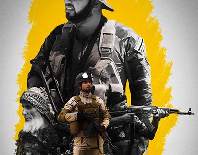 Iraq Army