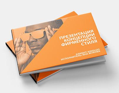 creative eyeglasses brand identity