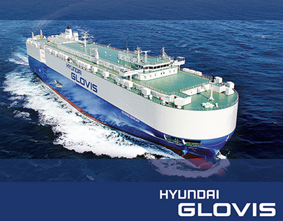 Hyundai Glovis - Benefit Guide