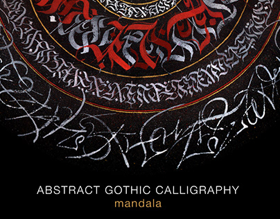 abstract gothic calligraphy