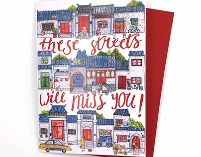 These Streets Will Miss You Card Design
