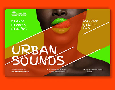 URBAN SOUNDS PARTY FLAYER