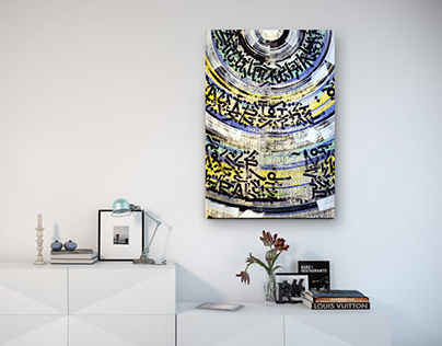 Circular calligraphy. Abstract painting on canvas