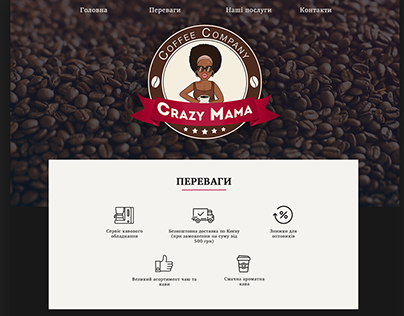 "Landing Page for ""CrazyMama"""