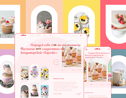 Topcake confectionery website