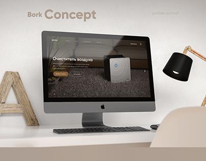 Bork Concept Site