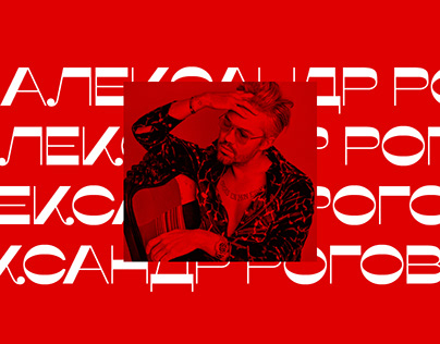 Aleksandr Rogov Website Redesign