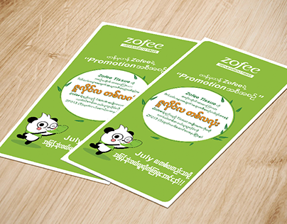 Bifold flyer for Zofee Myanmar