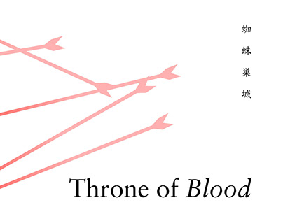 Throne of Blood Title Sequence