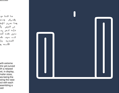 KATKOOT Arabic Typography font