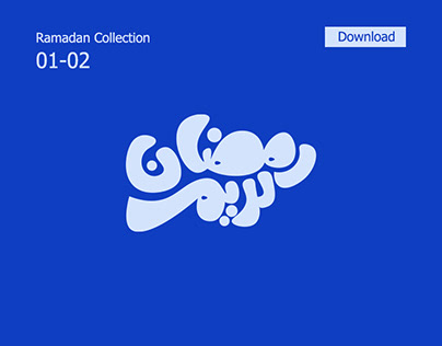 Ramadan Collection 01 - Calligraphy & Typography