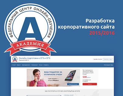 Academiarf.ru