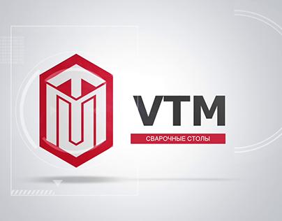 System 16 VTM welding tables promo animation