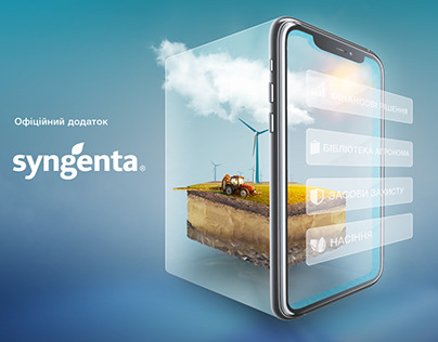 Syngenta app key visual