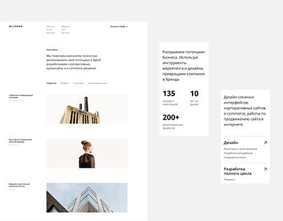 Digital Agency — BELFORMA