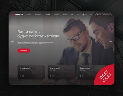 💽 International hosting center «MyHosti»