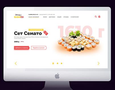 Sushi Web Design / Дизайн концепт доставки суши