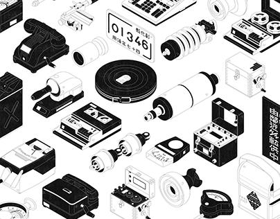 島嶼脈動|電力物件 Vintage
