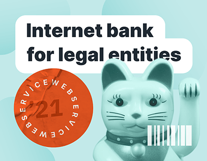 Internet bank for legal entities